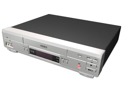 video-cassette-recorder